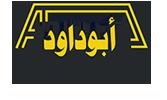 Abudawood